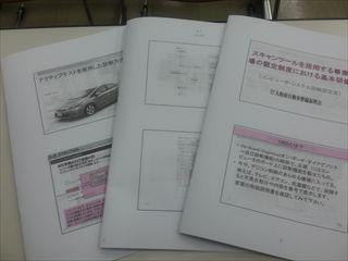 DCIM0515_R.JPG